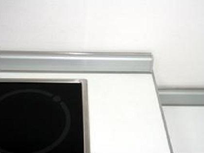 aluminijski profil